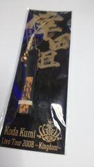 新品倖田來未Live Tour 2008 ミニ扇子ストラップ送料無料
