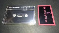 【新品】DIAURA 1stデモテープan Insanity(完全限定生産99本)