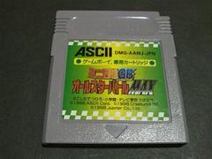 GB ミニ四駆GB Let's&Go!! オールスターバトルMAX / ゲームボーイ