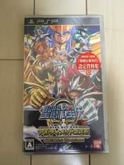 PSP 聖闘士星矢 アルティメットコスモ