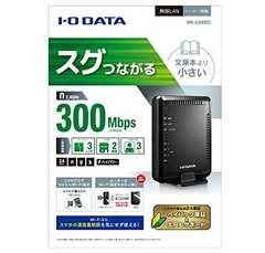 I-O DATA 11n/b/g 無線LAN親機 Wi-Fi 300Mbps WN-G300R3