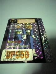 カードダス☆ドラゴンボール『No.501』
