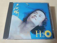 三四朗CD「H2O」SANSHIRO藤本三四朗 サックス奏者 廃盤●