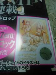 Fate/Zero雑誌付録フォトスタンドクロック