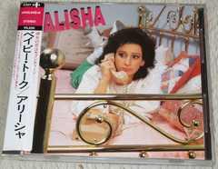 ALISHA アリーシャ ベイビートーク 80sディスコ ハイエナジー