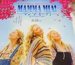 映画『マンマ・ミーア!(ヒア・ウィー・ゴー)』フライヤー4枚