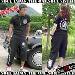【閉店爆特価!】悪羅悪羅SOUL JAPAN卍梵字M