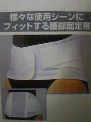 【Sサイズ】整形外科のコルセット/腰痛 ヘルニア ぎっくり腰対策