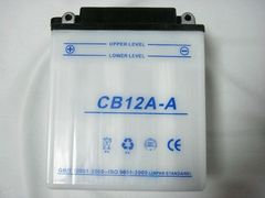 ■12N12A-4A-1互換12A-Aホーク2[CB400T]ホーク3新品バッテリー