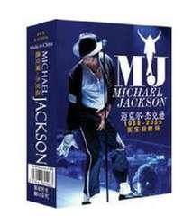 ★★マイケルジャクソン 写真集型トランプ コレクターズアイテム