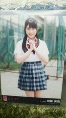 AKB48/NGT48★LOVE TRIP【加藤美南】