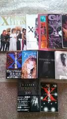 X JAPAN 関連本 色々  廃版 激レア