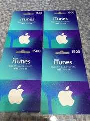 即決新品iTunes1500送料対応可能4枚セットPVバトルレベル上に