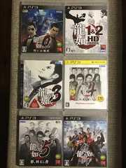 龍が如くシリーズセット PS3