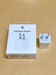 Apple 5W USB電源アダプター(純正品)