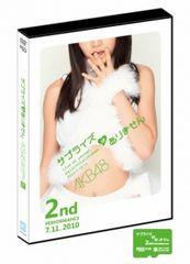 AKB48 「サプライズはありません」 DVD+microSD 第2公演 新品