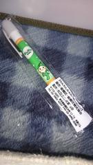 ■ゆるキャラ■板橋区 りんりんちゃんボールペン 新品