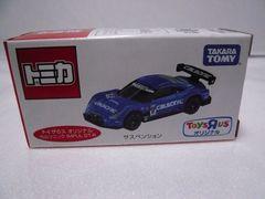 トイザらス カルソニック インパル GT-R