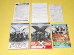 DVD★X-MEN ファイナル ディシジョン TWO-DISC SPECIAL EDITION