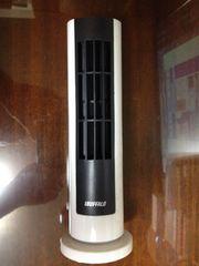■iBUFFALO製スタイリッシュタワー型USB扇風機