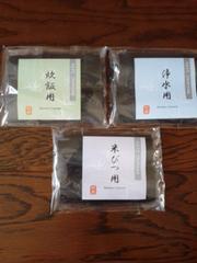 竹炭 浄水用 米びつ用 炊飯用