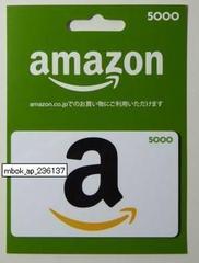 アマゾンギフト券 5000円 amazon ギフト☆モバペイ各種対応