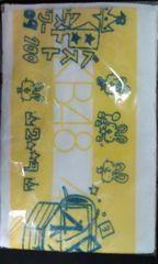 AKB48「セットリストベスト100 2009」コンサートタオル