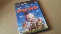 PS2☆チキンリトル☆ディズニーアクションゲーム。状態良い♪