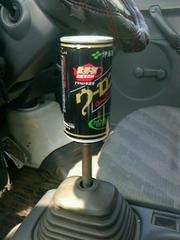 空き缶シフトノブM12×P1.25人気ウーロン茶缶シフト