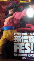 ドラゴンボール超 孫悟空FES  其の六 スーパーサイヤ人4