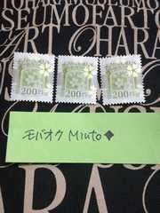 未使用200円収入印紙(新柄)3枚600円分◆モバペイ歓迎