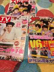 TV誌3種 ガイドジョンライフ2018/8/24 SexyZone 表紙 切り抜き