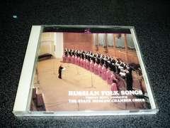 CD「ロシア民謡の心/国立モスクワ合唱団」即決
