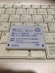 ガラケー002pバッテリー