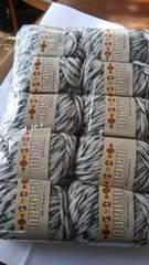 白黒ミックス毛糸 ダイヤモンド毛糸アルディ 10玉
