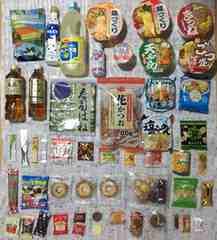 ☆送料500円☆食品51点セット