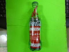 コカコーラ,ハッピーボトルの当たりの景品�@
