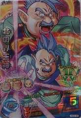 ドラゴンボールヒーローズGOD★3弾【SR】北の界王神