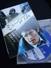 日本製正規版 映画-ミュージアム Blu-ray 小栗旬 妻夫木聡