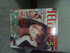 テレコレ  1996/5    カバーガール              矢部美穂