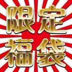 【夏休み限定/送料無料】人気アクセサリー豪華5点セット福袋