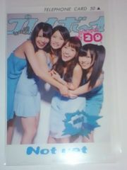 優子卒業〓WPB表紙テレカ〓Not yet優子、きたりえ、さしこ、ゆい