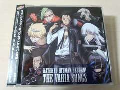 CD「家庭教師ヒットマンREBORN!キャラクターソングアルバム」●
