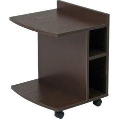 マルチサイドテーブル ロー SI-4554BR
