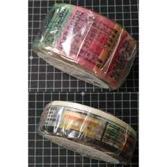 トラベラーズファクトリーマスキングテープ香港トラム2個セット