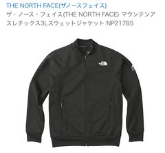 ノースフェイス スウェットジャケット サイズM
