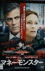 中古DVD マネーモンスター