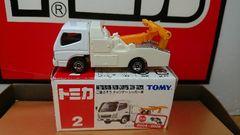 ★赤箱トミカ2★三菱ふそうキャンターレッカー車★TOMY★