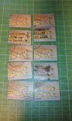 マレーシア動物切手10枚(額面30)