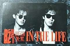 B'z 「LIVE-GYM '91-'92 IN THE LIFE」テレホンカード